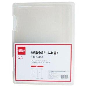 화일케이스(중/A4/20mm/OfficeDEPOT)