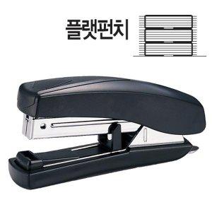 플랫 스테플러 5669(33호침/OfficeDEPOT)