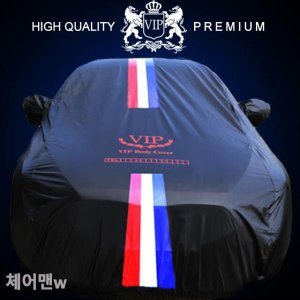 VIP 블랙 삼선띠 자동차커버 체어맨w 8호