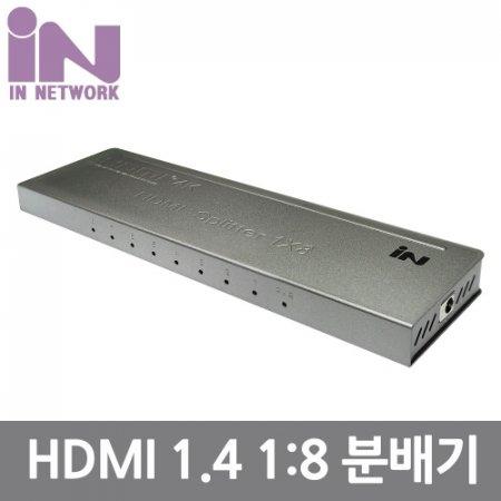 HDMI 1X8 분배기 4K2K 30Hz  HD108