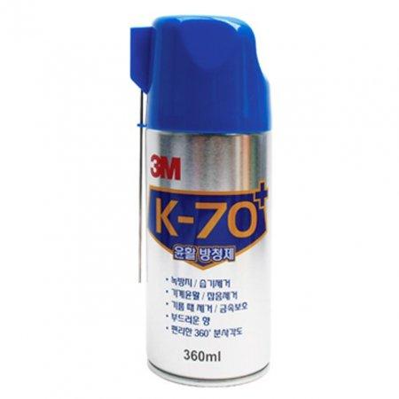 쓰리엠 윤활방청제 EASYCAP K-70 508-0201