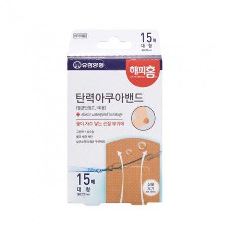 유한양행 해피홈 탄력 아쿠아밴드 표준형 20매