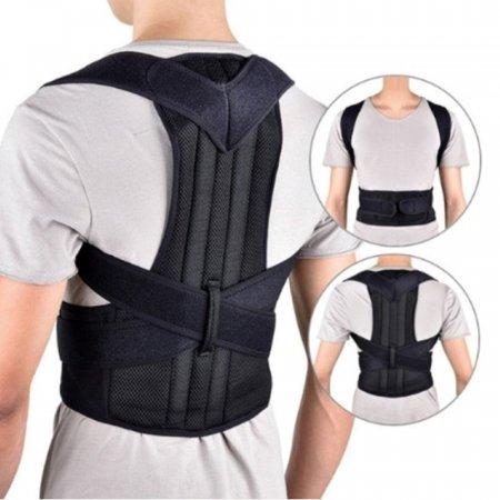 바름자세밴드 어깨 목 허리지지대 보호대 승모근