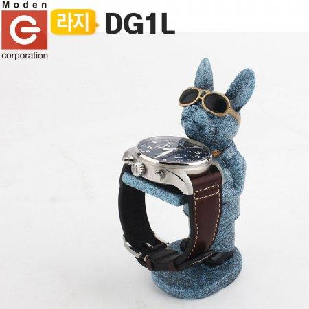 묵직한 포춘독 DG1L 강아지 손목시계 워치 거치대