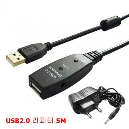 유전원 USB2.0 리피터 케이블-5M (아답터포함)