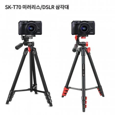 캐논 EOS M6 Mark2 호환용삼각대 SK-T70 M200/200D 2