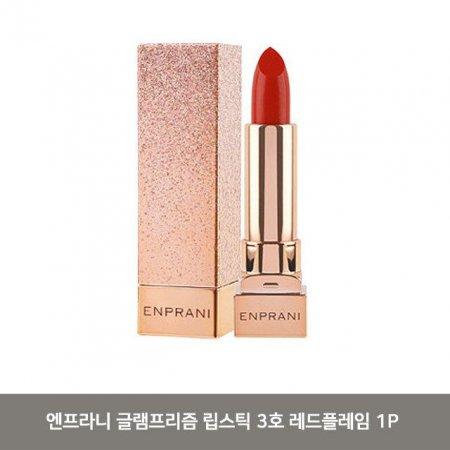 엔프라니 글램프리즘 립스틱 3호 레드 플레임 1P 립