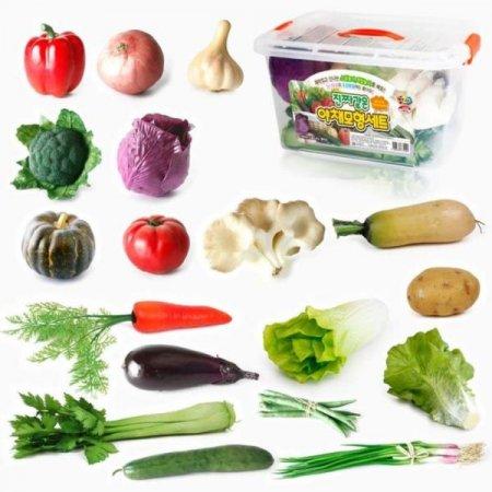 진짜같은 소꿉놀이 야채모형세트 자취방꾸미기