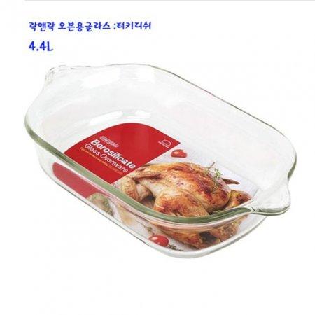 락앤락 오븐 용기 전자레인지 그릇 그라탕기 접시4.4L