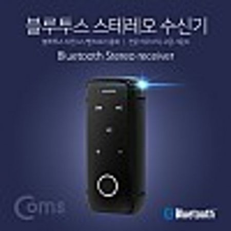 Coms 블루투스 리시버 BT4.1 3.5mm 스테레오 리모컨