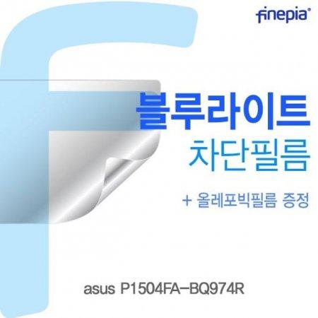 ASUS P1504FA-BQ974R Bluelight Cut필름