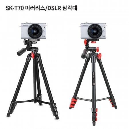 캐논 EOS M200 호환용삼각대 SK-T70 M6 Mark2/200D