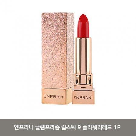 엔프라니 글램프리즘 립스틱 9호 플라워리레드 1P