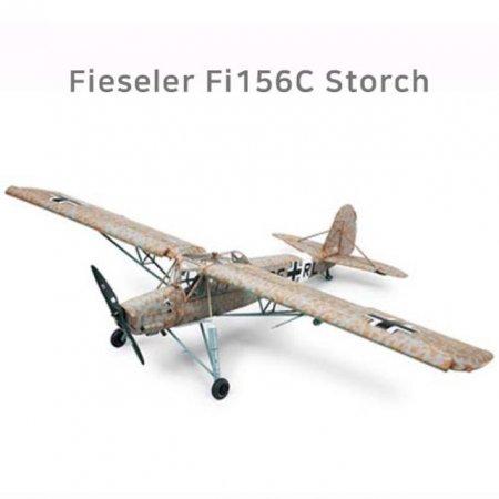 비행기 프라모델 Fieseler Fi156C Storch 축소모형