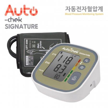 오토첵 시그니처 블루투스 혈압측정기 가정용 혈압계