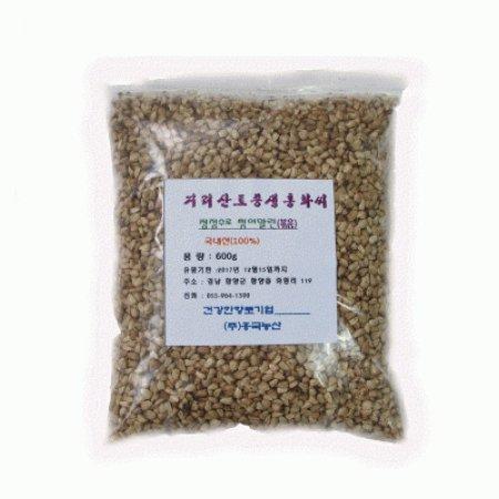 지리산 토종 홍화씨(볶은씨) /흥국농산에서 기른 토종홍화씨