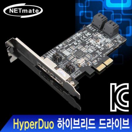 슬림PC겸용 HyperDuo SATA3 PCI Express 카드(Marvell)