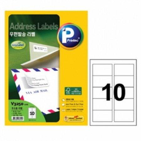 인쇄 스티커 용지 우편 초대장 라벨 10칸 100매