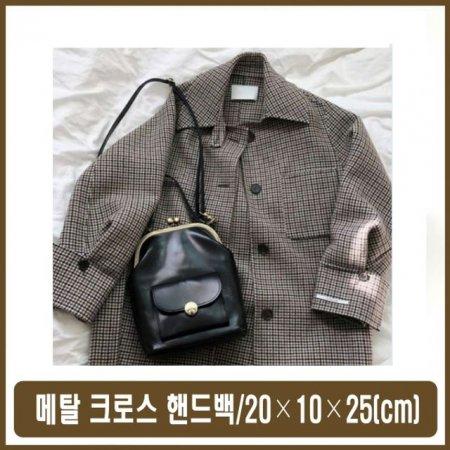 숄더 크로스 여성 핸드백 20대 캐주얼 메탈장식 가방