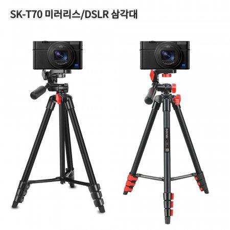 소니 RX100M7 호환용삼각대 SK-T70 a6600/a6500/A6400