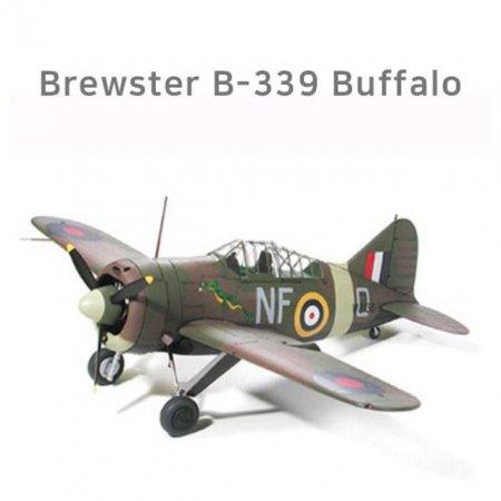 정밀축소 프라모델 조립키트 Brewster B-339 버팔로