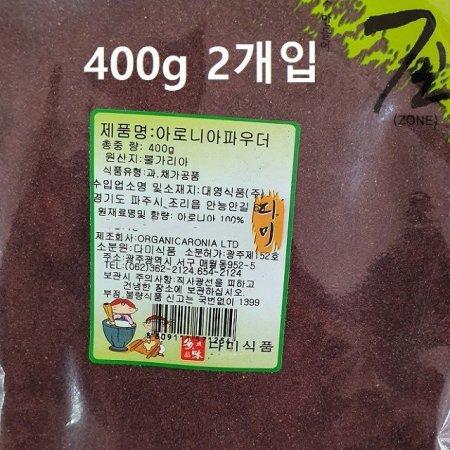 아로니아백프로 아로니아 파우더 800g