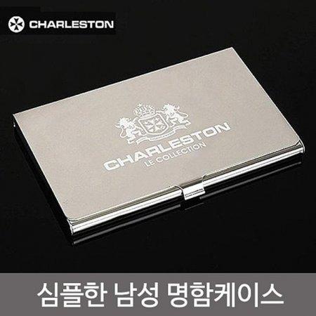 지갑 카드지갑 남성 명함케이스 세트 선물 cardcase