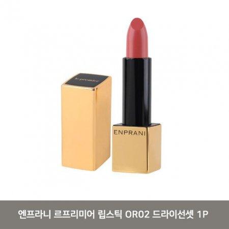 엔프라니 르프리미어 립스틱 OR02 드라이선셋 1P 립