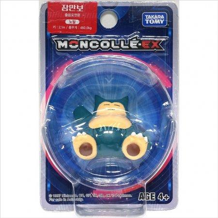 포켓몬스터 잠만보 미니 포켓몬 피규어 어린이 장난감