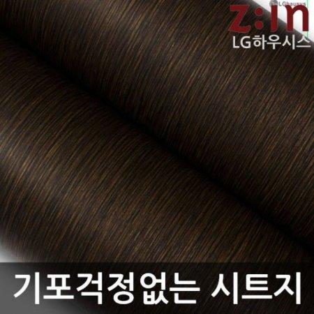 LG하우시스 무늬목 방수시트지 코코넛펄 W2B-EW356 헤라증정 122cm x 1m