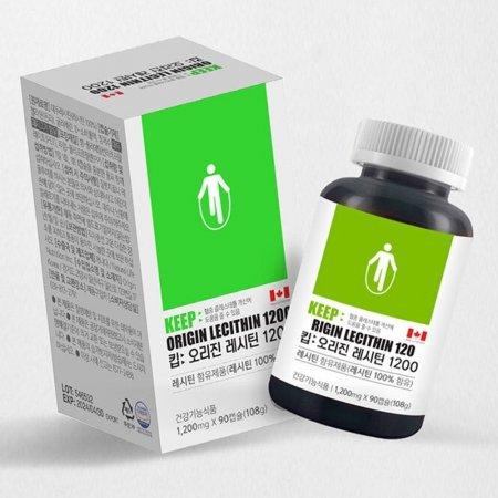 킵 오리진 식물성 콩 레시틴 1200x90캡슐