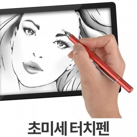 스마트폰 미니 터치펜 알루미늄 슬림형 스마트폰펜