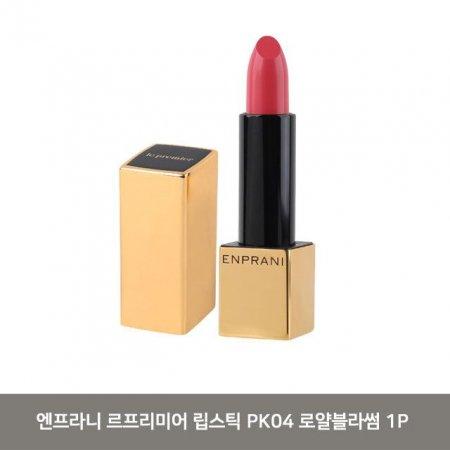 엔프라니 르프리미어 립스틱 PK04 로얄블라썸 1P 립