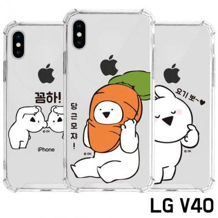 LG V40 V409 오버액숀 디자인 젤하드 케이스