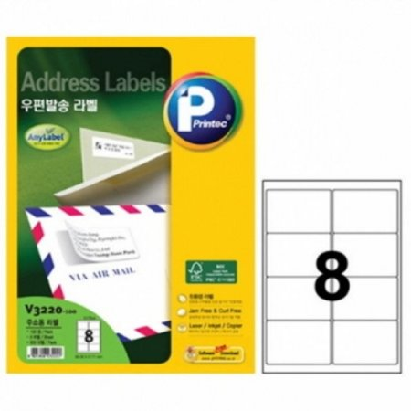 사무용품 인쇄 라벨지 스티커 우편 발송 8칸 100매