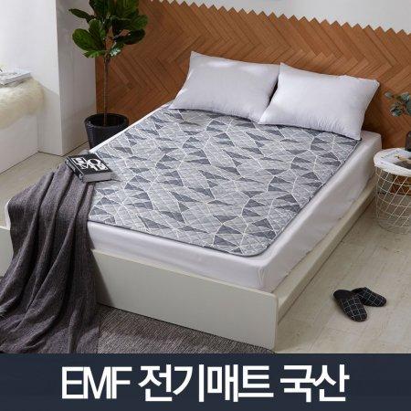 전기매트EMF솔리드_1 2인용 전기장판 전기요 온열매트
