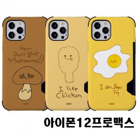아이폰12프로맥스 아이엠 이중카드범퍼케이스