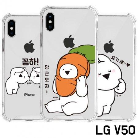 LG V50 V500 오버액숀 디자인 젤하드 케이스