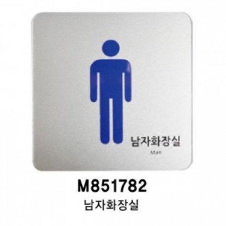 남화장실(U7709/은색펄)