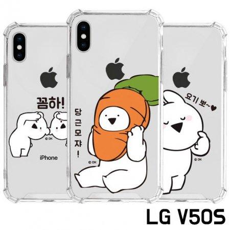 LG V50S V510 오버액숀 디자인 젤하드 케이스