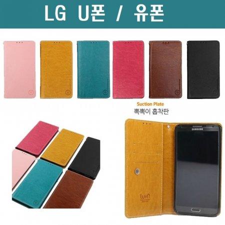 LG U폰 유폰 가죽 루P1 카드 지갑 케이스 F820