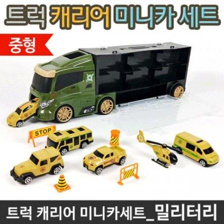 트럭 캐리어 미니카세트 중형 밀리터리 남아 장난감