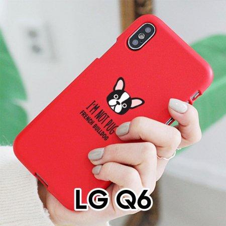 아임낫퍼그 LG Q6 X600 실리콘 케이스
