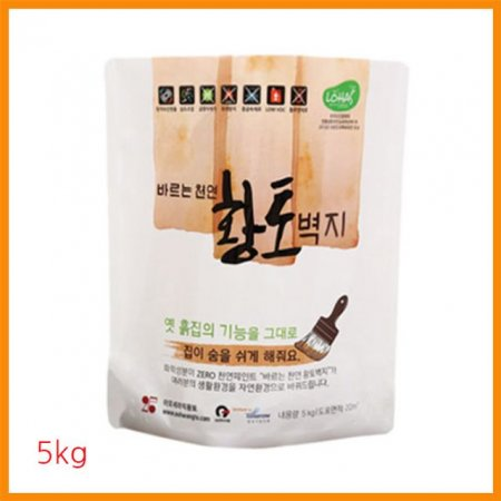 바르는 천연 황토벽지 5kg(10가지색상선택가능)