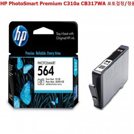 HP PhotoSmart Premium C310a CB317WA 포토검정/정품