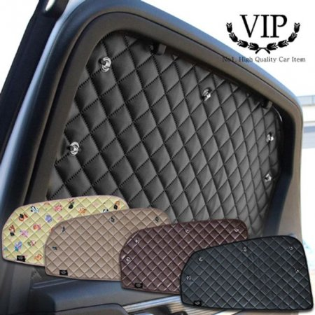 VIP 리무진엠보 차종별 맞춤형 카커텐 햇빛가리개