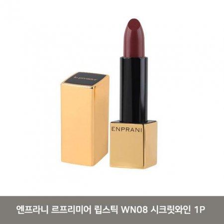 엔프라니 르프리미어 립스틱 WN08 시크릿 와인 1P