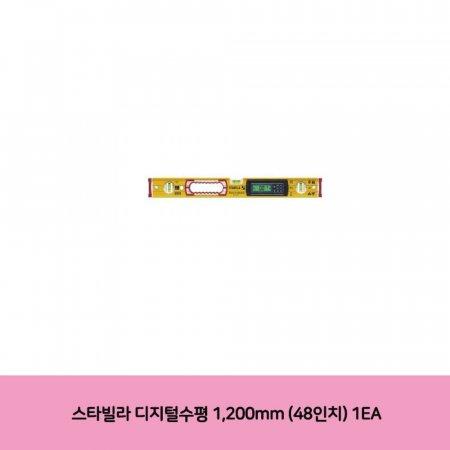 스타빌라 디지털수평 1.200mm (48인 치) 1EA