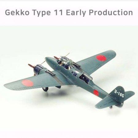 비행기 DIY프라모델 Gekko Type 11 Early Productio