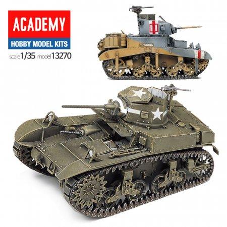 프라모델270 미군 M3 스튜어트허니 경전차 탱크